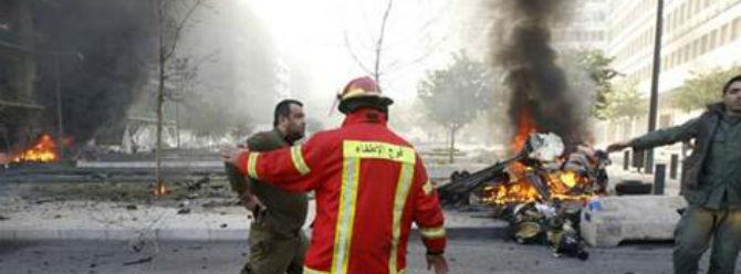 Lübnanda patlama: En az 4 ölü