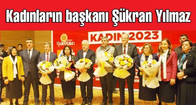 AK Parti Şahinbey İlçe Kadın Kolları Kongresi yapıldı