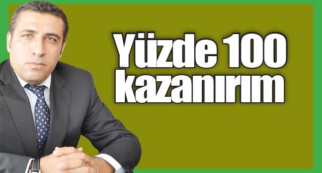 Taşdoğan ididalı
