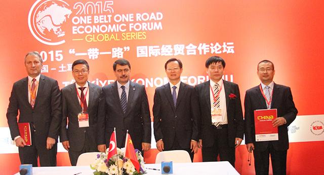 China homelife Turkey'e davet var