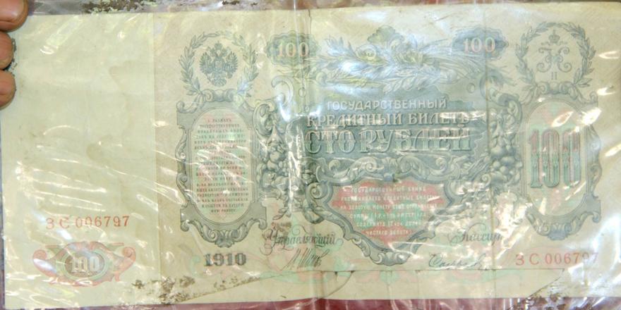 Rus paralarına inceleme