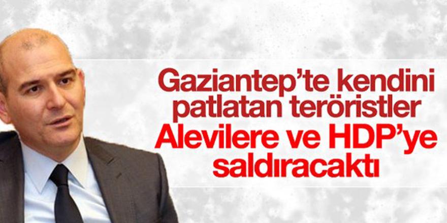 İçişleri Bakanlığından Gaziantep açıklaması