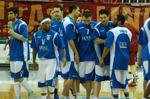 Basketbol tamamen Royal'in