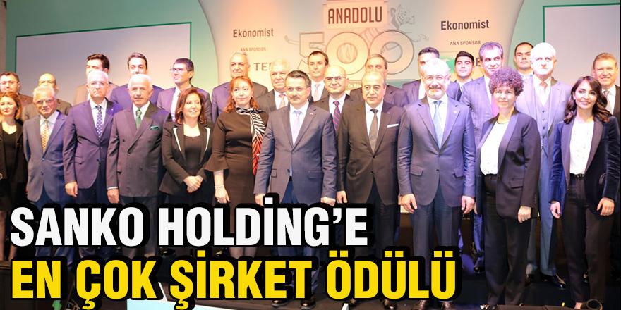 SANKO Holding'e en çok şirket ödülü