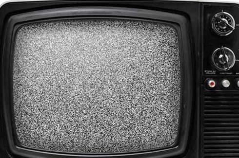 Kura çekimi hangi kanalda ?