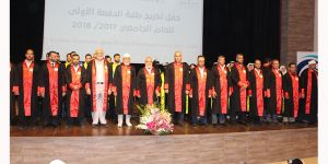 Zehra Üniversitesi ilk mezunlarını verdi