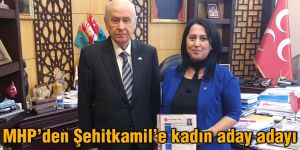 MHP'den Şehitkamil'e kadın aday adayı