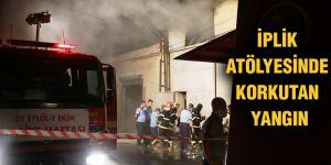 İplik atölyesinde çıkan yangın söndürüldü